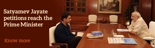 Satyamev Jayate petitions reach the Prime Minister